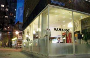 gamasot-rotterdam